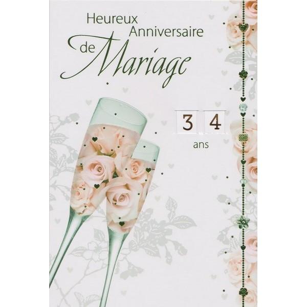 cartes heureux anniversaire de mariage de 1 an 99 ans de mariage. Black Bedroom Furniture Sets. Home Design Ideas