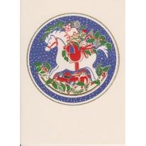 Cheval à bascule de Noël, carte de Noël