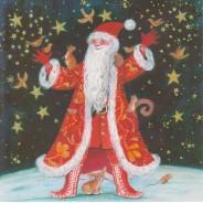 Cartes Noël au choix