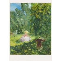 """Prairie du Parc de Calais"" de Paul-Albert Besnard reproduction sur carte postale."