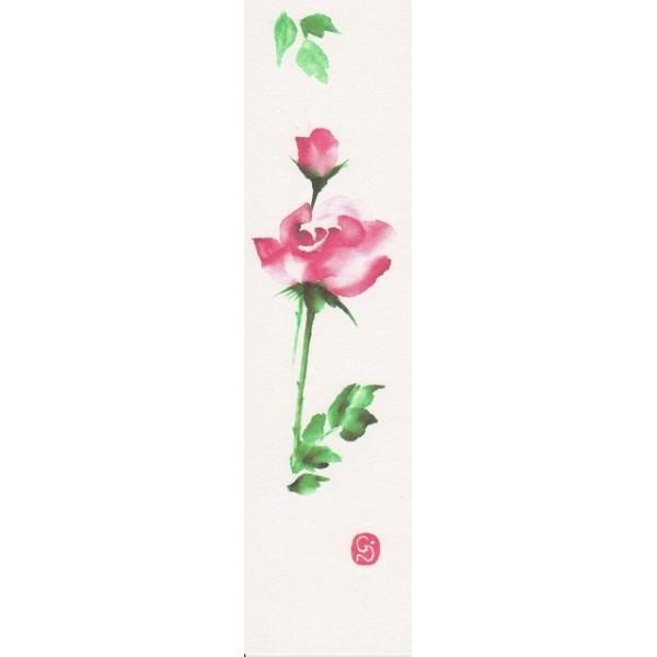 Marque Pages La Rose En Bouton Ou Epanouie En Aquarelle Japonisante