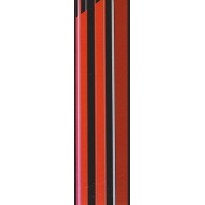 Bayadère, marque-pages haut en couleurs
