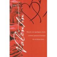 """Heureuse Saint Valentin """"Reçois ces quelques mots en preuve d'amour.."""""""