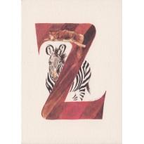 Lettrine aquarellée avec votre initiale sur carte postale