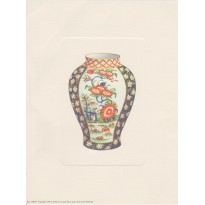 Porcelaine  chinoise  très colorée, grande carte d'art sur canson pour encadrement