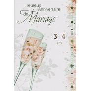 Heureux Anniversaire de mariage de 1 à 99 ans de mariage !
