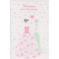 Choix de Cartes de Félicitations pour un mariage ou pour une union