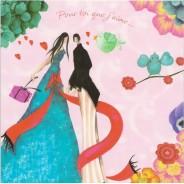 """""""Pour toi que j'aime"""", carte de Saint Valentin"""