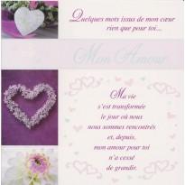 """""""Quelques mots issus de mon coeur"""", carte Saint Valentin"""