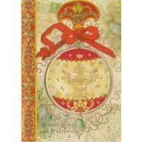 Carte de voeux : Boule de Noël rouge et or en relief