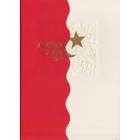 Joyeux Noël, Etoiles et Lunes or et argent, cartes de voeux