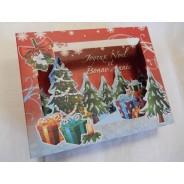 Joyeux Noël et Bonne Année, carte en 3 D, à paillettes